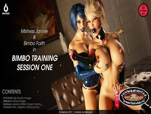 Bimbo Training Session One