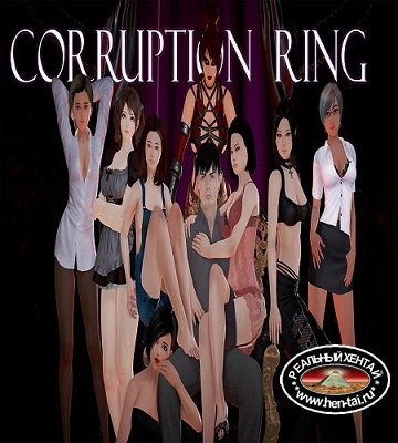 Corruption Ring [v.0.07] [2020/PC/ENG/RUS] Uncen