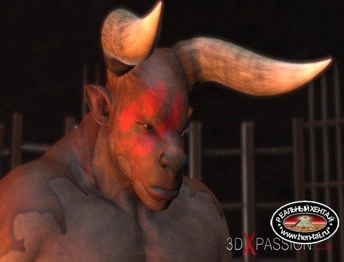 Man-Bull