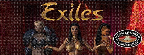 Exiles [Chapter 2 v0.4.1] [2020/PC/ENG/RUS] Uncen