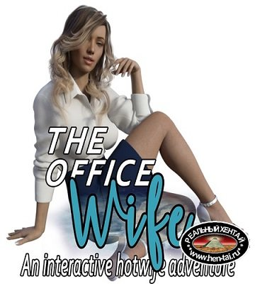 The Office Wife [v.0.40 Fixed] [2020/PC/ENG/RUS] Uncen