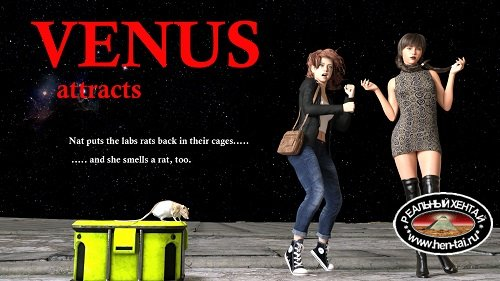 Venus Attracts [v.0.5.1] [2020/PC/ENG] Uncen