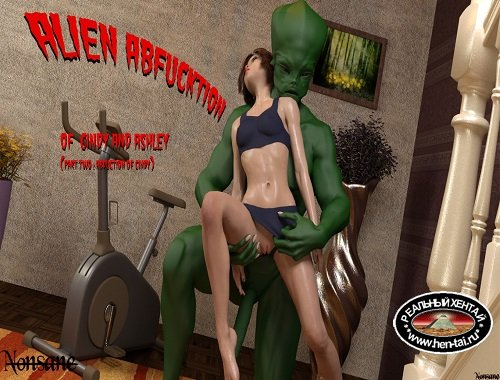 Alien Abfucktion 2