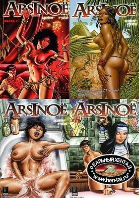Arsinoe