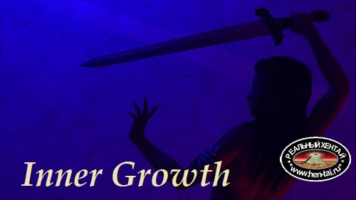 Inner Growth [v.0.8] [2020/PC/ENG/RUS] Uncen