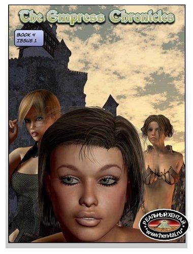 The Empress Chronicles 4 (p1) - An Empress No More