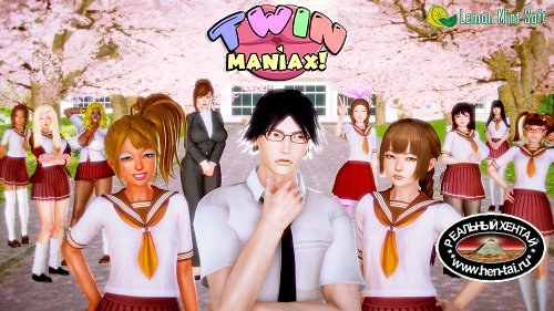 Twin Maniax! [v.0.04] [2019/PC/ENG/RUS] Uncen