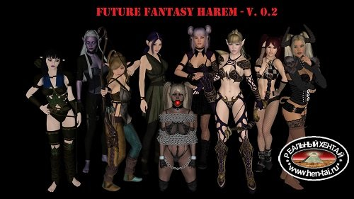 Future Fantasy Harem [v.0.3] [2020/PC/ENG] Uncen
