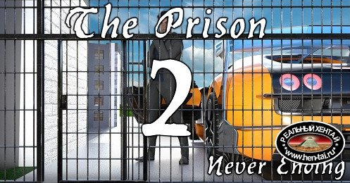 The Prison 2 - Never Ending [v.0.23] (2020/PC/ENG) Uncen