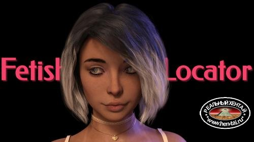 Fetish Locator  [ v.0.09.12 ] (2019/PC/ENG)