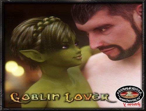 Goblin lover