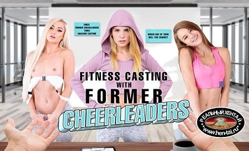 Fitness Casting with Former Cheerleaders [2020/PC/ENG] Uncen