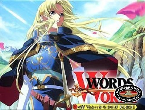Words Worth [Ver. Final] (2020/PC/ENG/Japan)