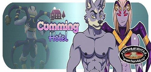 Cumming Hotel [Ver. Final] (2020/PC/ENG)