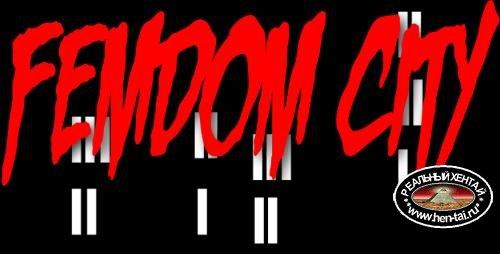 Femdom City M.A.N.T.I.S.  [ v.0.4.7  ] (2020/PC/ENG)