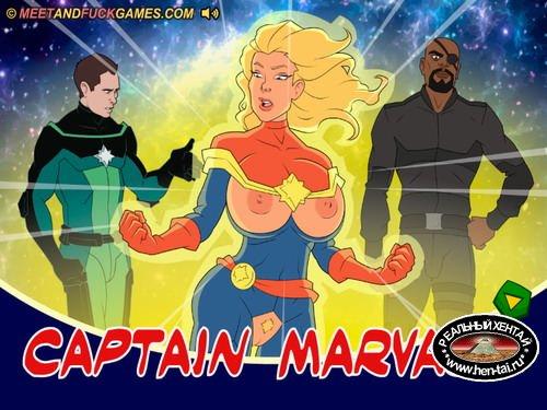 Captain Marvass (meet and fuck)