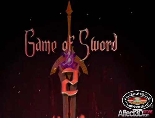 Game of sword 2