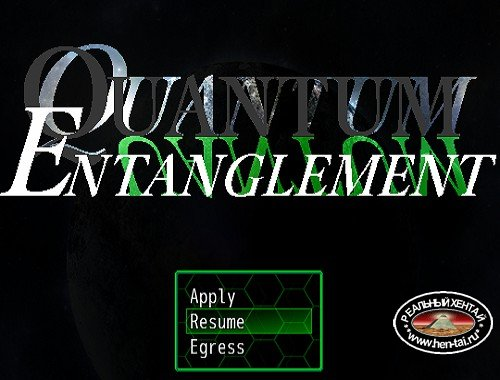 Quantum Entanglement [Ver.1.00] (2020/PC/ENG)