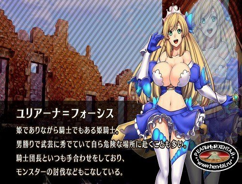 Obscurite Magie ~ Dirty Princess Knight Juliana (2020/PC/ENG)