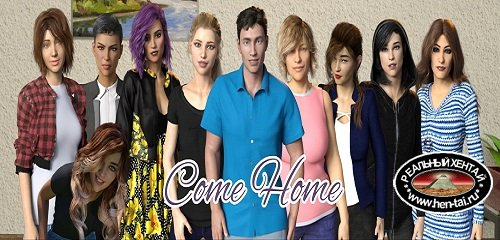 Come Home : Chapter 1 [Ver.0.1] (2020/PC/ENG)