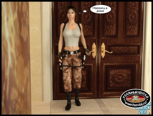 Lara Croft Homecoming