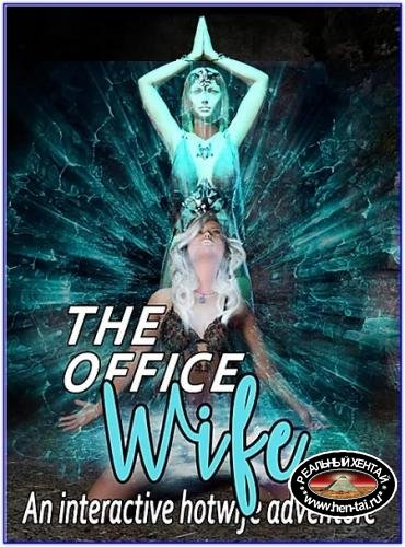The Office Wife [  v.0.50 ] (2020/PC/RUS/ENG)