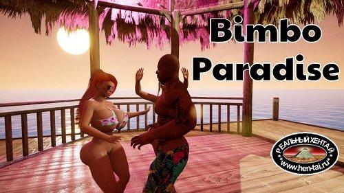 Bimbo Paradise [Demo V2] [2020/PC/ENG] Uncen