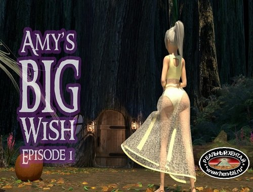 Amy's Big Wish - Episode 1