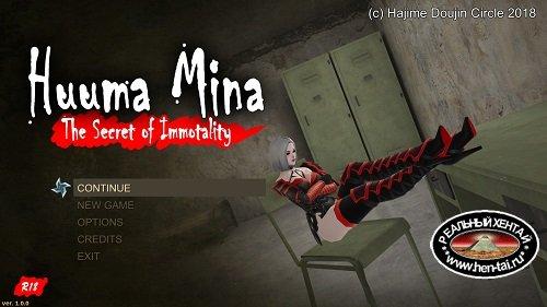 Huuma Mina: The Secret of Immortality [v.1.1.2] [2020/PC/RUS/ENG/MULT] Uncen