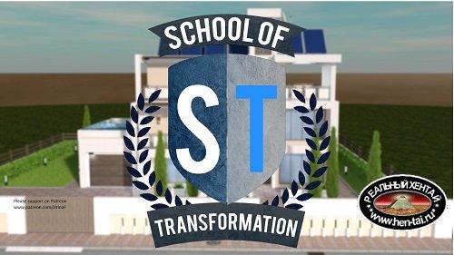 School Transformation [v.0.22] (2020/PC/ENG) Uncen