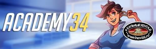 ACADEMY34 [  v.0.9.4.3 ] (2020/PC/ENG)