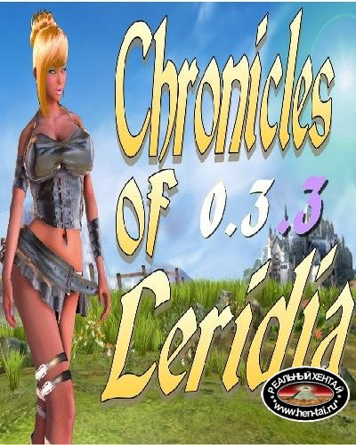 Chronicles of Leridia [  v.0.6.1A ] (2017/PC/ENG)