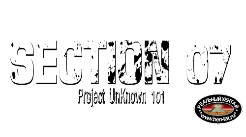 Secton 7: Projectunknown 101 [Ver.0.001] (2020/PC/ENG)