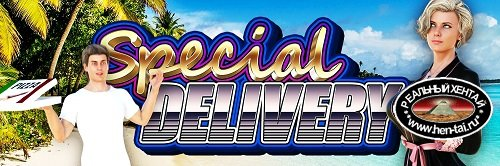 Special Delivery [v0.12.00] [2020/PC/ENGG/RUS] Uncen