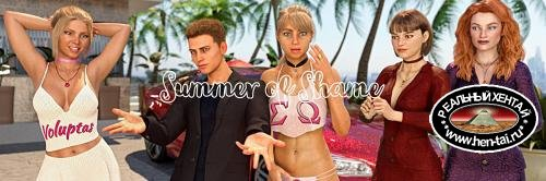 Summer of Shame [  v.0.11.0 ] (2020/PC/ENG)