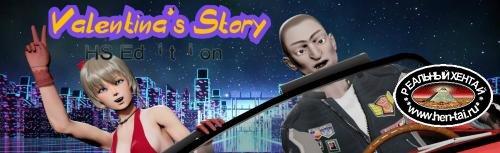 Valentina's Story HS Edition [  v.0.08 ] (2020/PC/ENG)