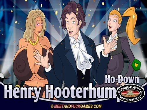 Henry Hooterhumpers Ho-Down (meetandfuck)