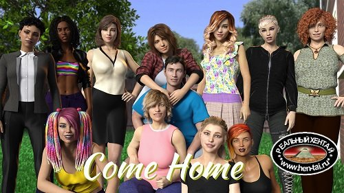 Come Home [Chapter 6 [v.2.06]]  [2020/PC/RUS/ENG] Uncen
