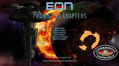 Eon [  v.Demo Build 2 ] (2020/PC/ENG)