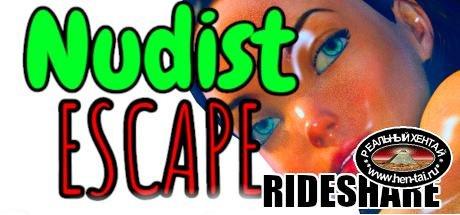 Nudist Escape Rideshare [  v.1.7 ] (2020/PC/ENG)