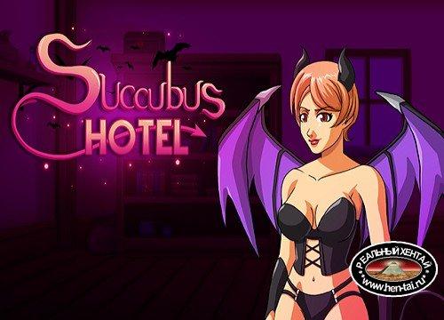 Succubus Hotel [Ver. Final] (2020/PC/ENG)