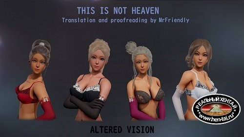 This Is Not Heaven [v0.10] [2020/PC/ENG/RUS] Uncen