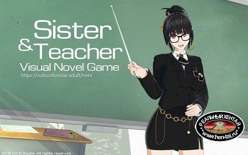 Sisntea Sister & Teacher [v0.05b] [2020/PC/ENG] Uncen