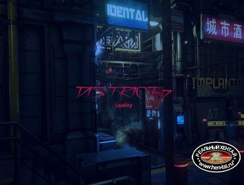 District-7: Cyberpunk stories [Ver.2020.10.06] (2020/PC/RUS/ENG)