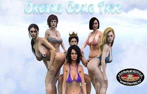 Dreams Come True [Ver.0.1.1] (2020/PC/ENG)