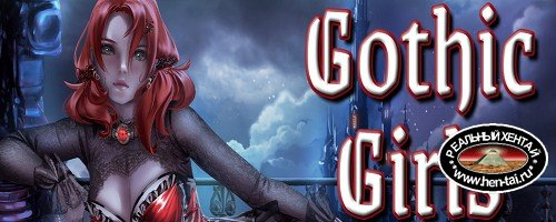 Gothic Girls [Ver.1.0 Final] (2020/PC/ENG)