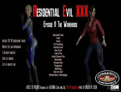 Residential Evil XXX 2