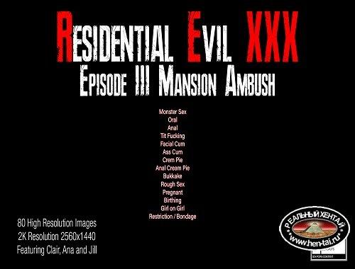 Residential Evil XXX 3