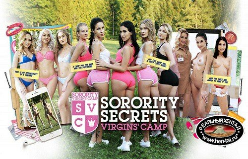 The secrets of female society - the camp of virgins [Ver. HD 1080p] (2020/PC/ENG)