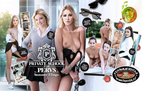 Private School for Pervs - Summer Flings [Ver. HD 1080p] (2020/PC/ENG)